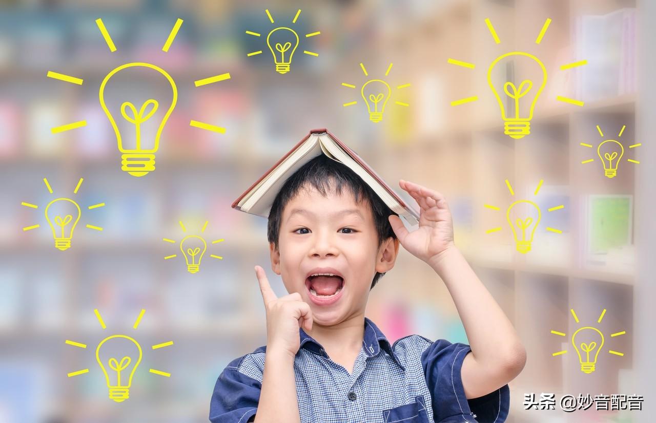 儿童配音实现的价值和意义