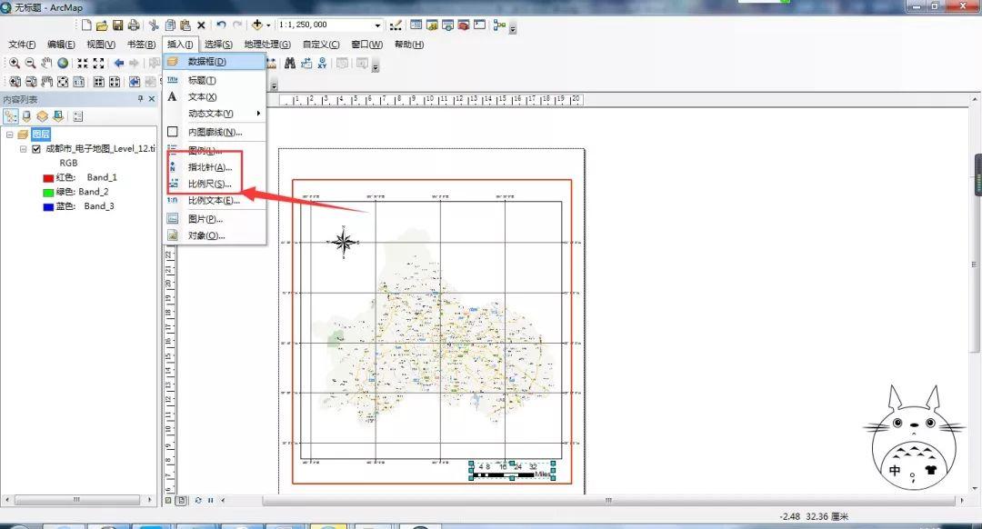 arcgis是做什么的(如何利用Arcgis制作交通位置图)