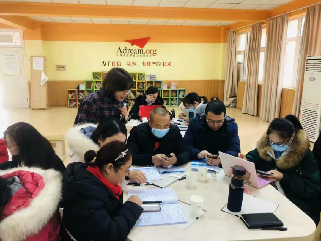 大邑县教育科研种子教师孵化班12月8日培训