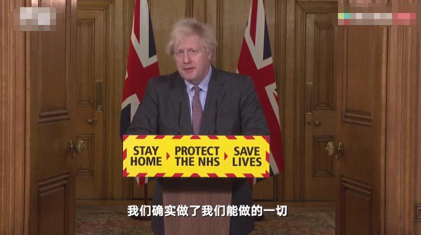 英国成欧洲首个新冠死亡病例超10万国家 首相公开道歉:为抗疫不力负全责