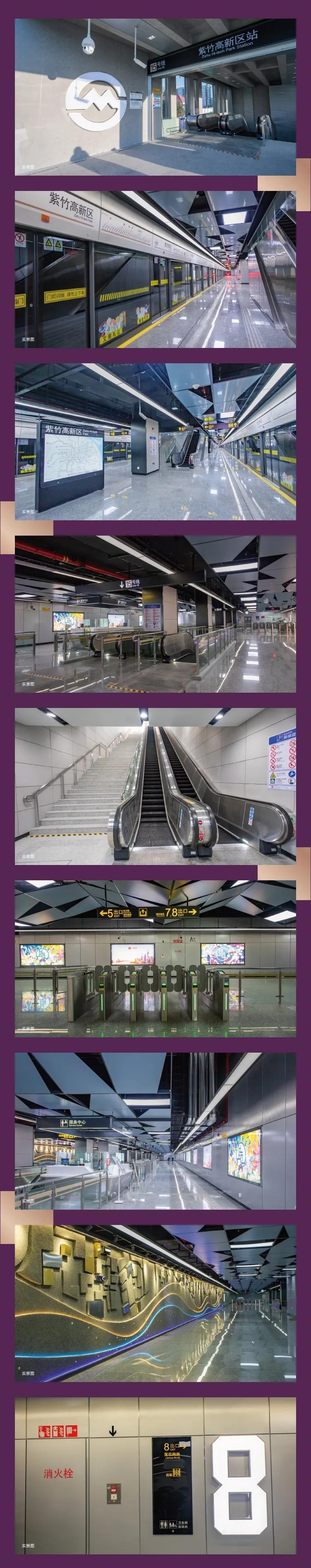 轨交15号线顺利通过初期运营前安全评估,春节前将开通试运营