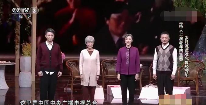 陈乔恩明道15年后重聚再演《王子变青蛙》!穿婚纱牵手搂腰甜炸了