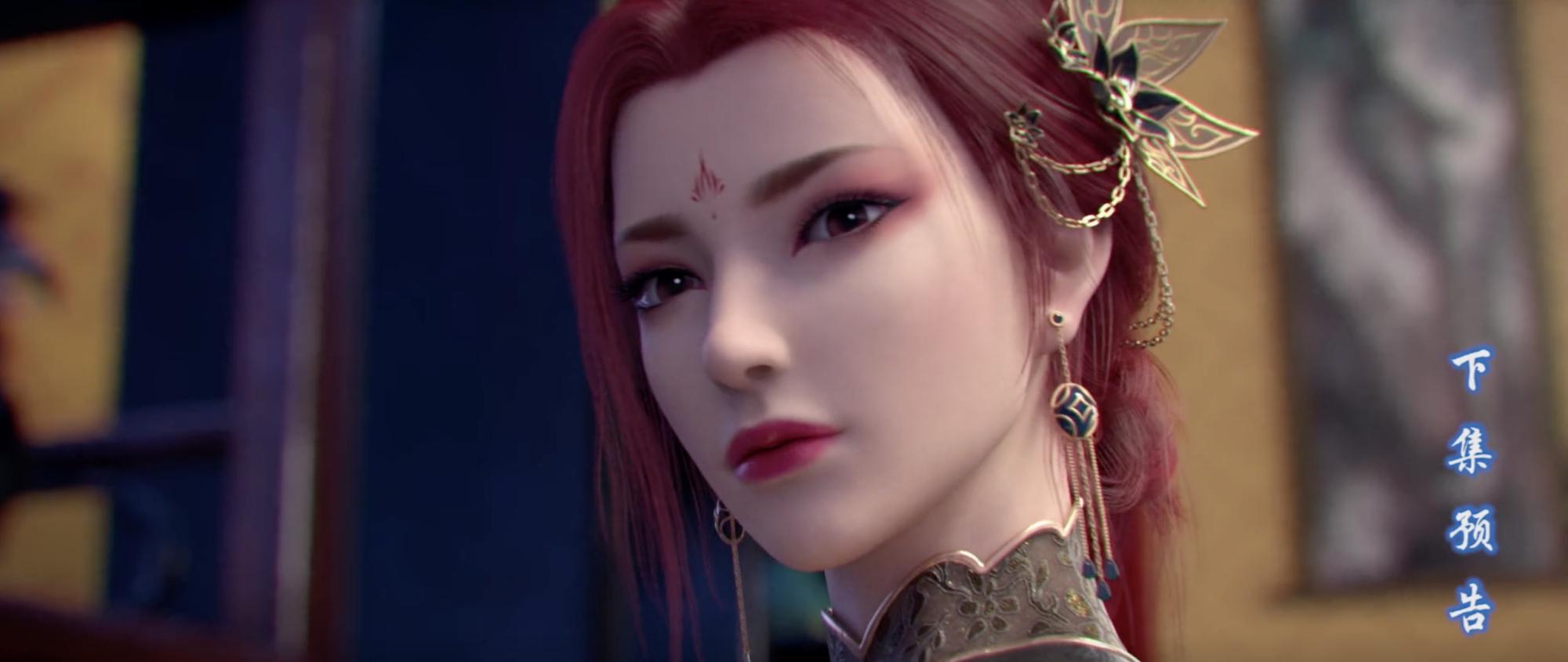 斗破苍穹4:萧炎找到恢复灵魂力量的药材,目的地却是纳兰嫣然家