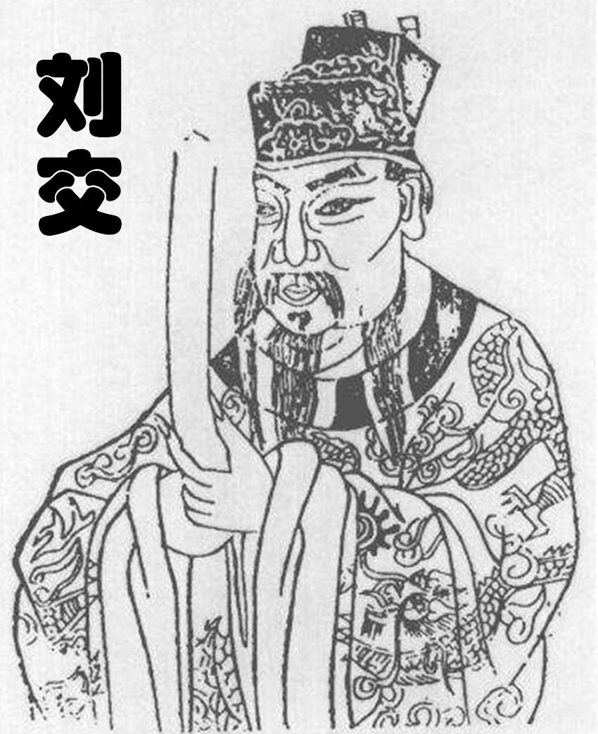 刘邦当上皇帝后,如何对待自己的家人?瑕眦必报,他实在太小气了