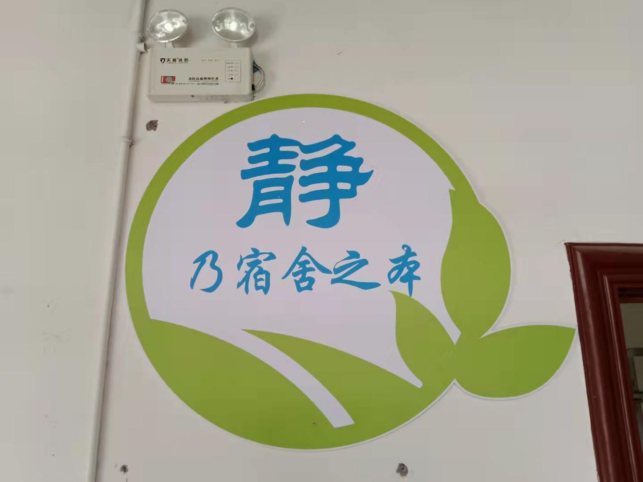 清波涤轻尘 新颜换旧貌——达川区罐子初级中学全面实施精细化管理