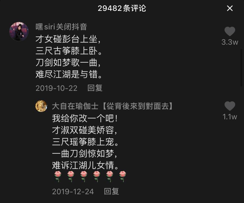 """抖音账号@碰碰彭碰碰弹古筝,中国女留学生在法国街头""""天外飞仙""""表演"""