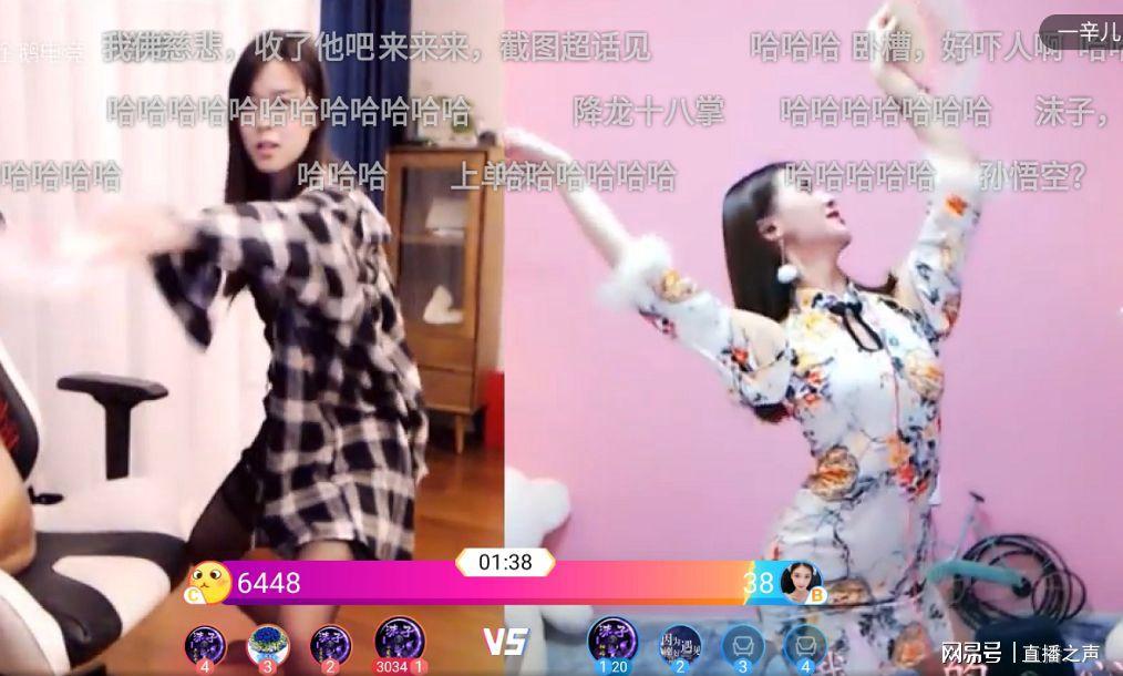 吃鸡女主播现场学跳舞跳出武术气势,围观粉丝纷纷替她分析招式