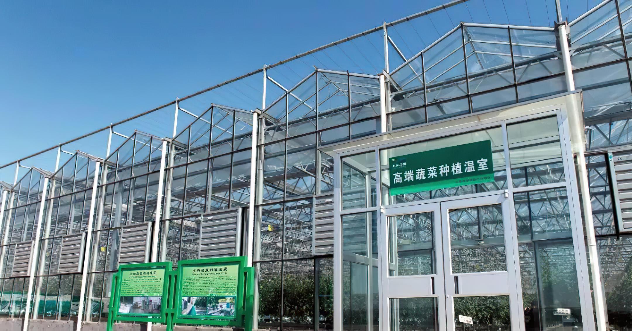 温室大棚物联网系统方案