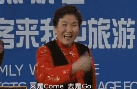 """赵丽蓉的悲喜人生:丈夫女儿接连去世,60岁上春晚成""""小品女王"""""""