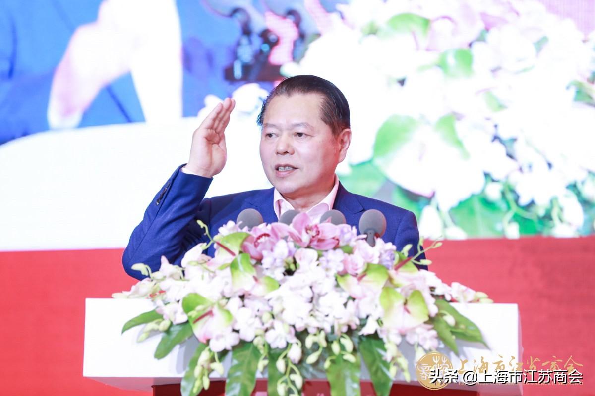 传承张謇精神 聚焦高质量发展—上海市江苏商会2020工作报告
