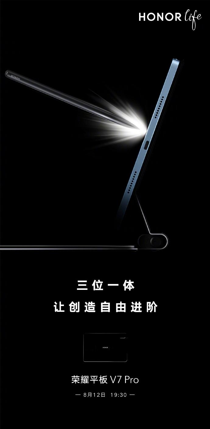 「科技V报」iQOO 8官宣8月17日发布;谷歌Pixel 6系列将采用自研芯片-20210803-VDGER