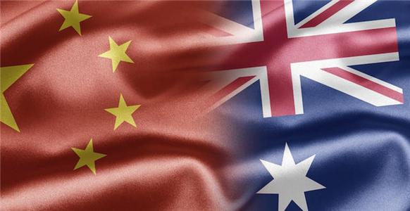 与中国关系会怎样?澳大利亚学者解读新外交关系法案为何不该通过
