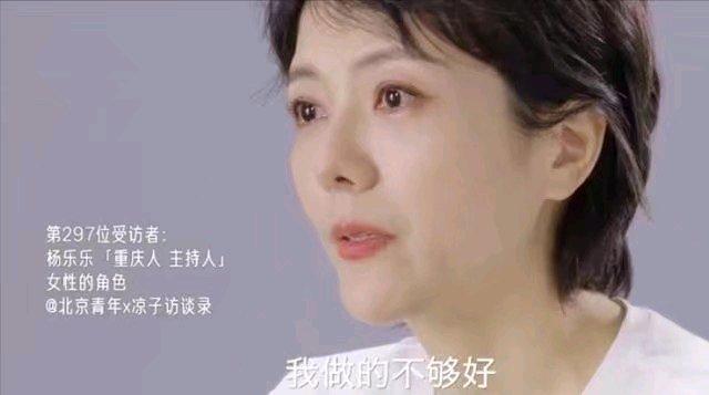 """汪涵""""宠妻人设""""遭质疑,结婚15年,6个字暴露夫妻真实感情"""