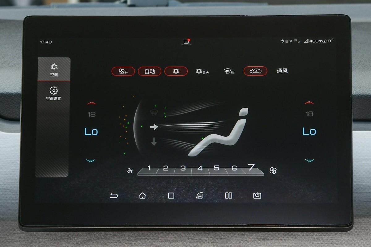 这车顶配不到十万,却全系都配刀片电池,带你看比亚迪元Pro