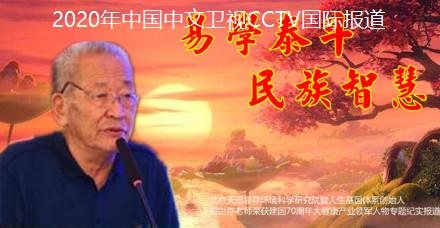 传承传统民族智慧 弘扬优秀文化精髓