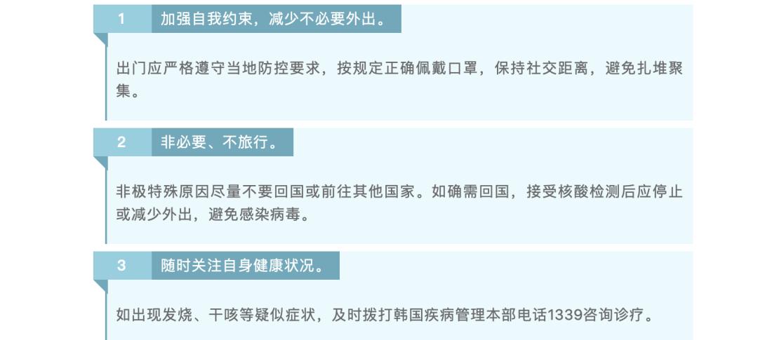 """男子被多人绑住后""""浸猪笼"""",警方通报:已全部抓获!【新闻早七点】"""