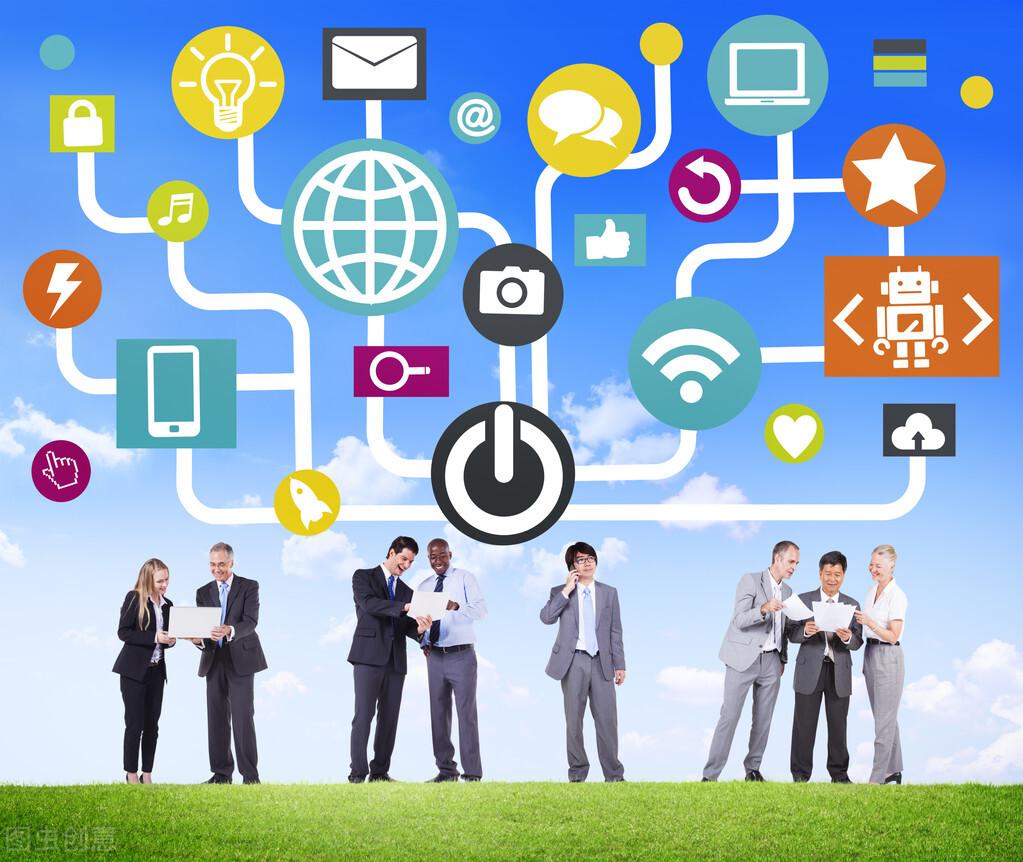 电子商务是什么意思(电子商务的内涵包括哪些)插图