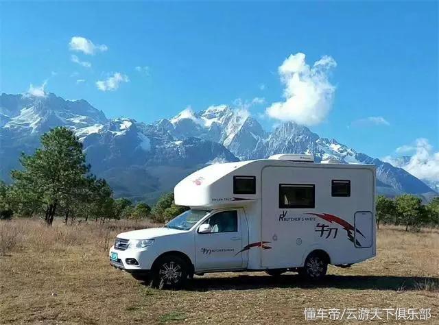 房车露营地规划基本落实,房车旅游政策逐步明确
