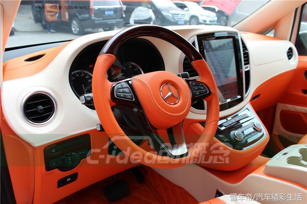 奔驰威霆豪华改装商务车暖色系橙白内饰定制豪华侧围吧台