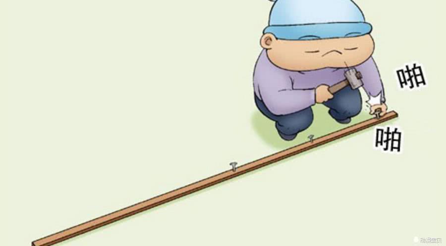 爆笑内涵漫画:前方高能请注意,这样的方法还
