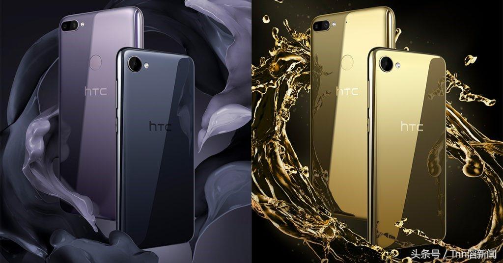HTC 悄悄的发布 Desire 12 与 Desire 12  2款新手机