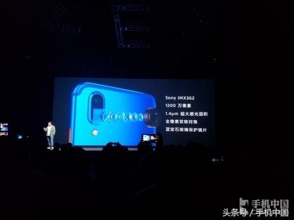 魅蓝E3公布 骁龙636 8GB也有旗舰级双摄像头