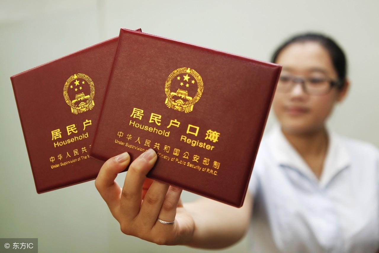 2018年应届大学毕业生怎么入户深圳?流程都在这里啦