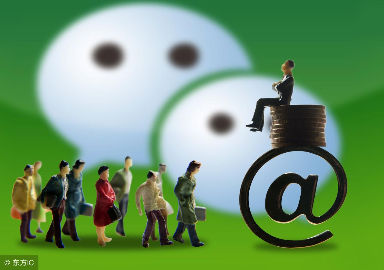 怎么才能做好微信营销