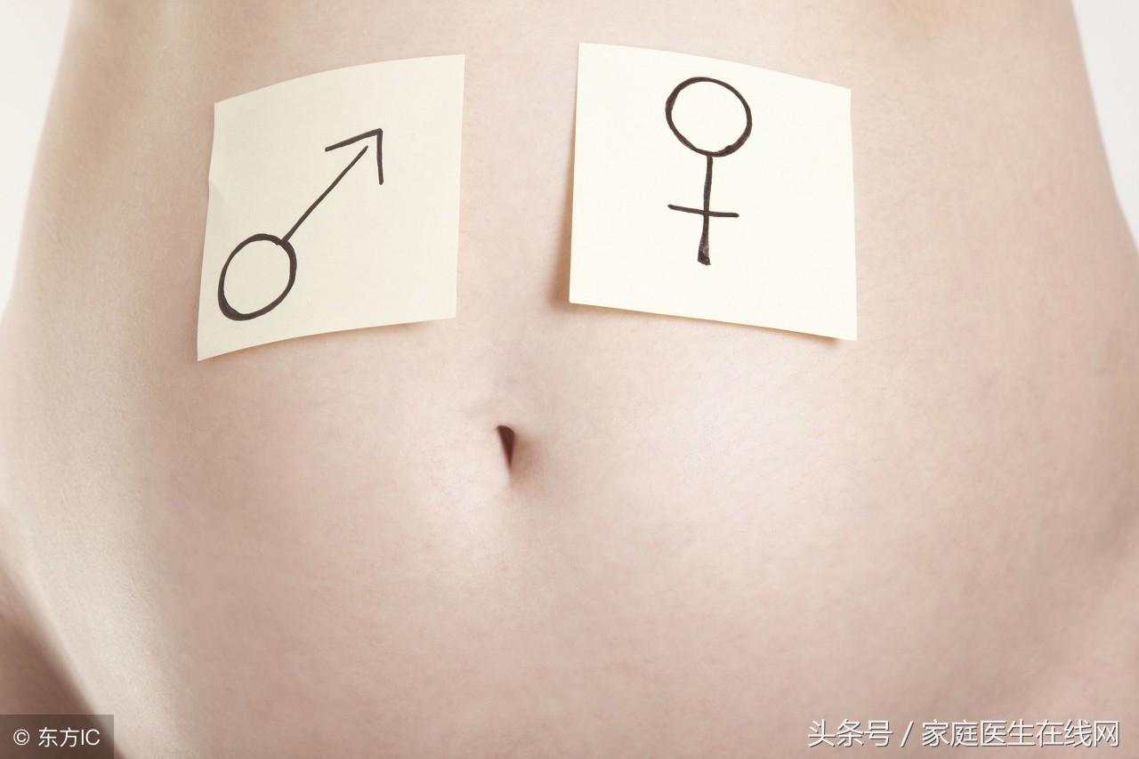 怀孕之前,需做好这2个准备,为了宝宝也要看看