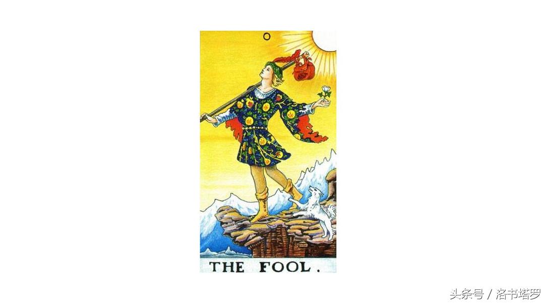 塔罗牌倒吊人正位,塔罗牌太阳是什么意思  第3张