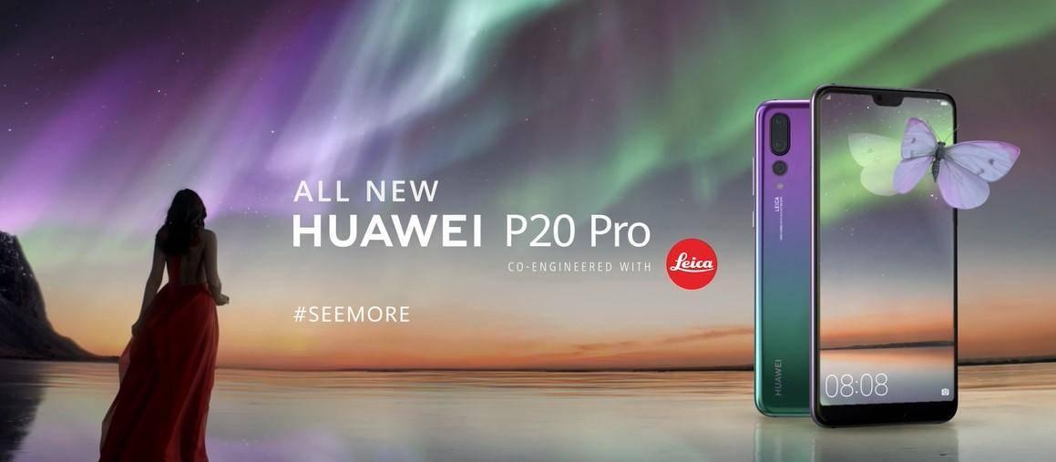 神奇女侠品牌代言华为公司东北地区欧P20系列产品 你毫无疑问不清楚的背后小故事