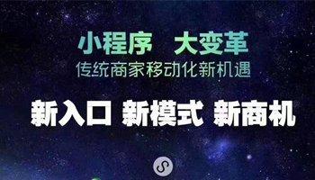 """微信""""搜一搜""""功能全新上线,小程序又添新入口  第5张"""
