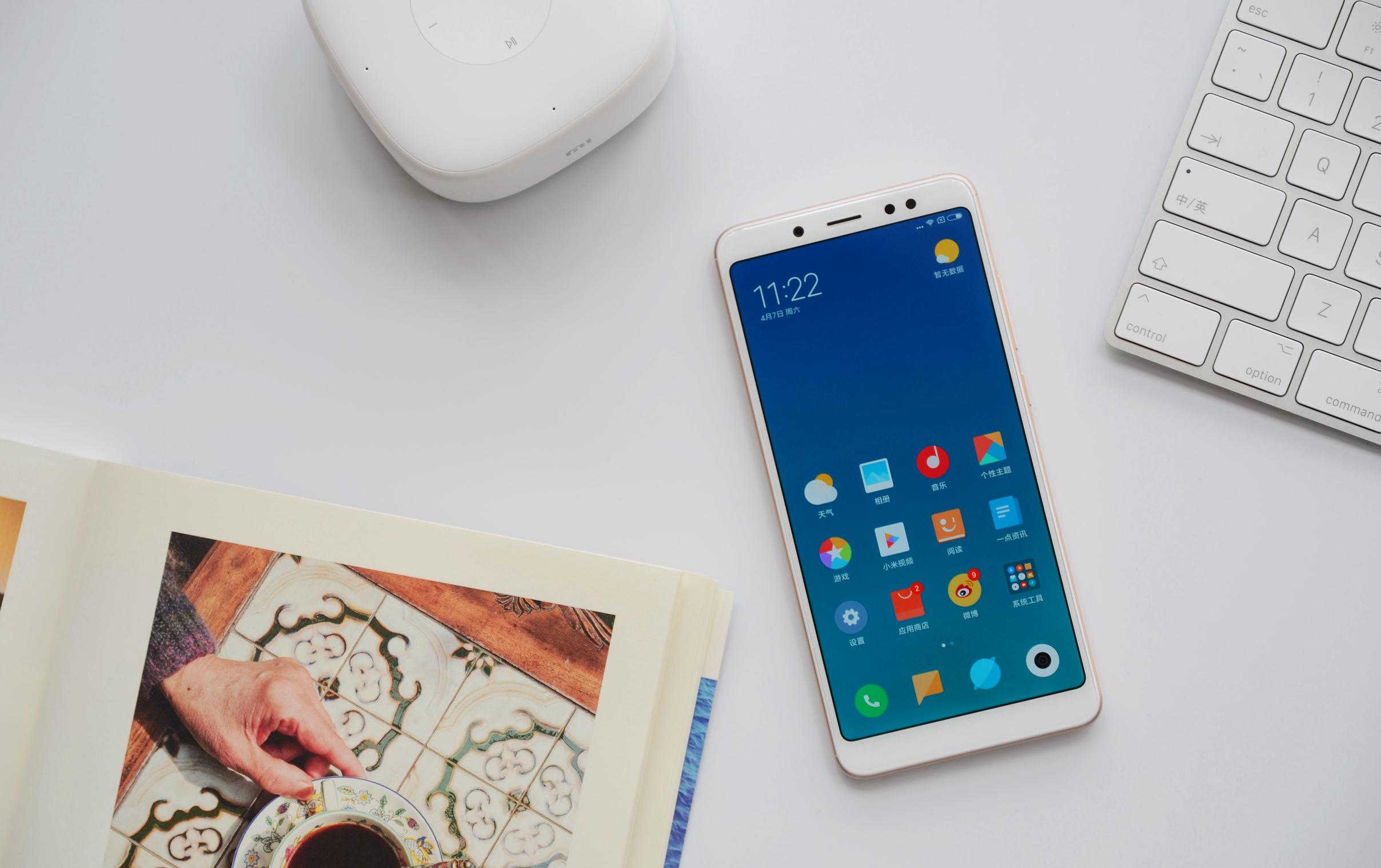 红米noteNote 5 感受:依然是千元手机中最平衡的主宰!