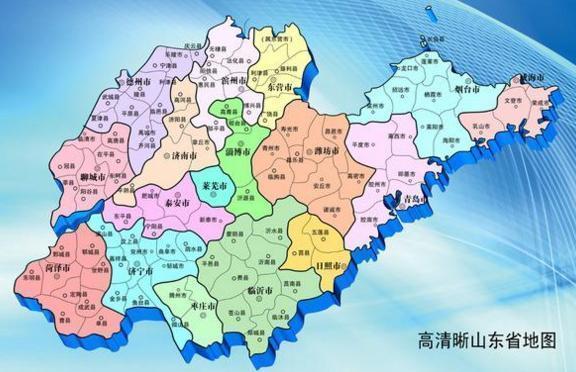 山东省一个县和山西省一个市,名字正好倒过来!