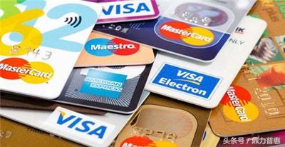 哪种信用卡最好申请?不试试怎么知道呢?