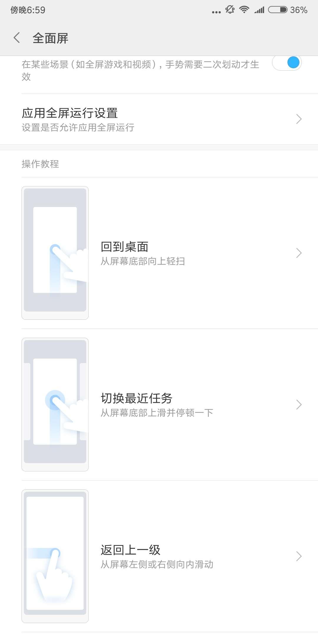 性价比恐怖!红米Note 5评测:投入千元机市场的重磅炸弹