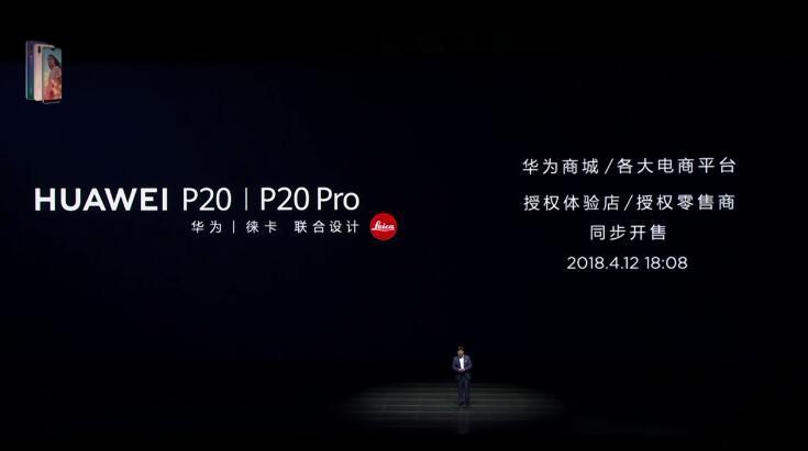华为公司P20抢鲜感受:拍城市夜景无需带三角架的最強旗舰级!