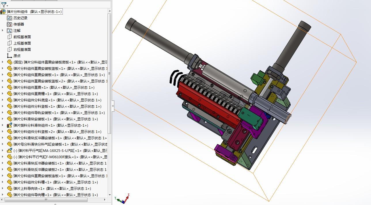 弹片分料振动盘送料3D模型图纸 Solidworks设计