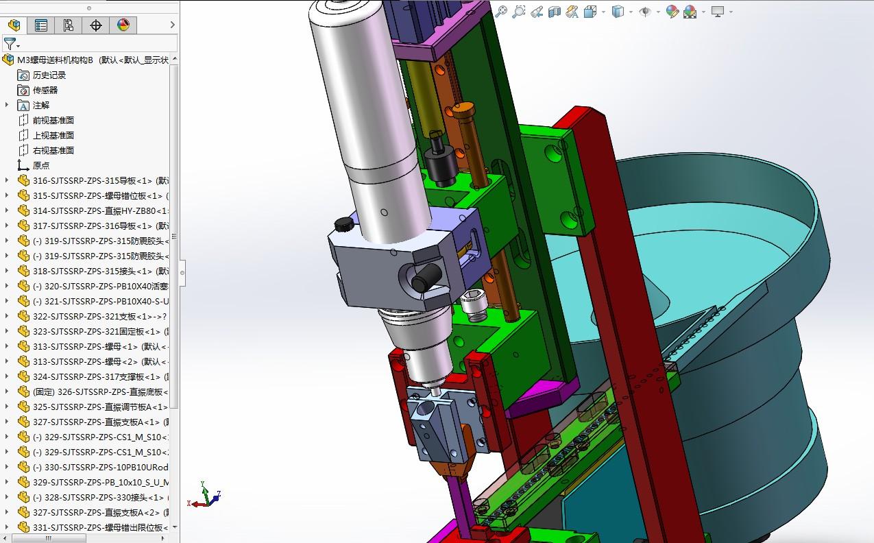 M3螺母振动盘供料直振分料机构3D模型图纸 Solidworks设计