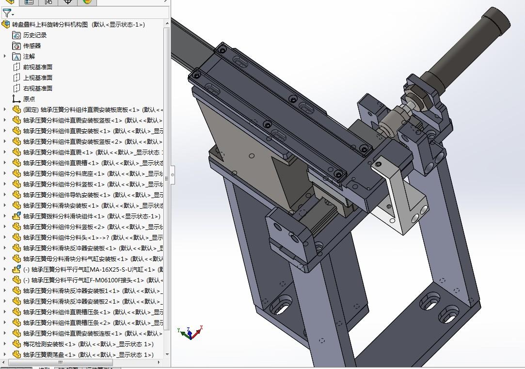垫片振盘直振送料器分料结构3D数模图纸 Solidworks设计