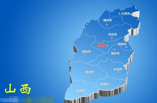 山西省一个县,人口超20万,名字很多人读错了!
