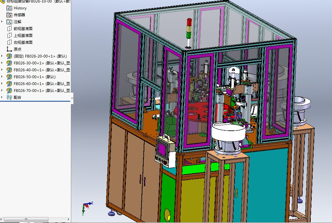 自动化振动盘送料分料转盘式精密组装机设备3D图纸 Solidworks