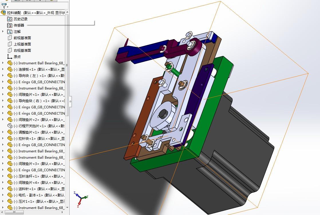 步进式凸轮连杆送料机构3D模型 Solidworks设计