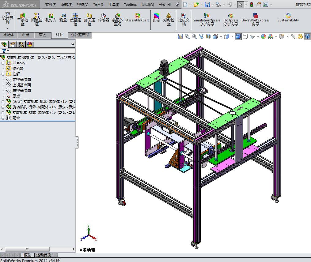 电池包焊接送料线体3D模型图纸 Solidworks设计 附STEP