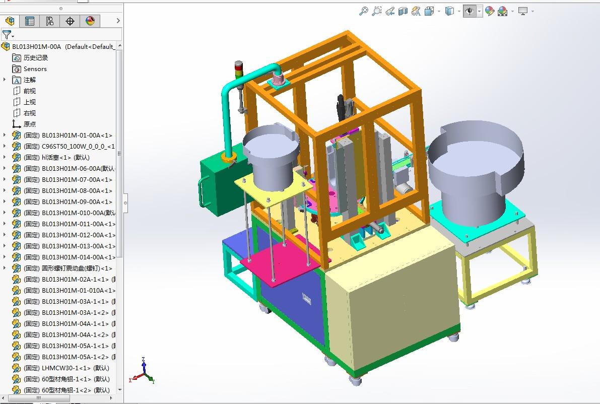 多转盘多工位螺栓锁紧设备(全自动送料锁螺丝机)3D图 Solidworks