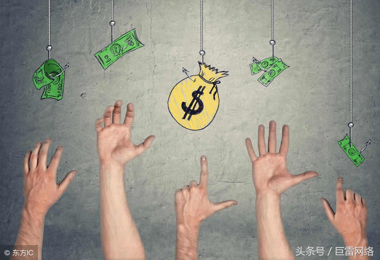 网上怎么赚钱?一文告诉你网上赚钱的那些方法