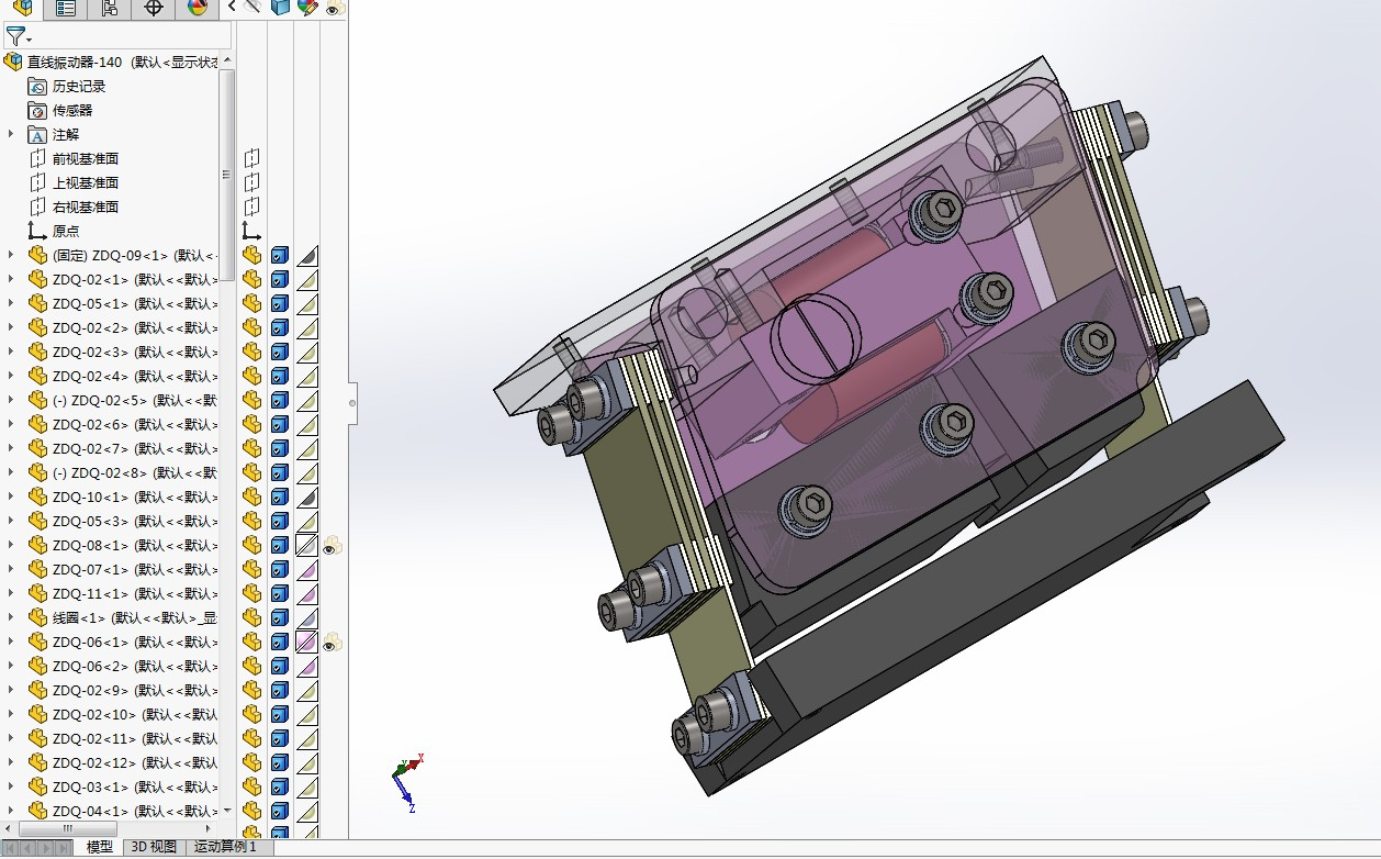 直线振动器-140、自动送料排列机构3D模型 Solidworks设计