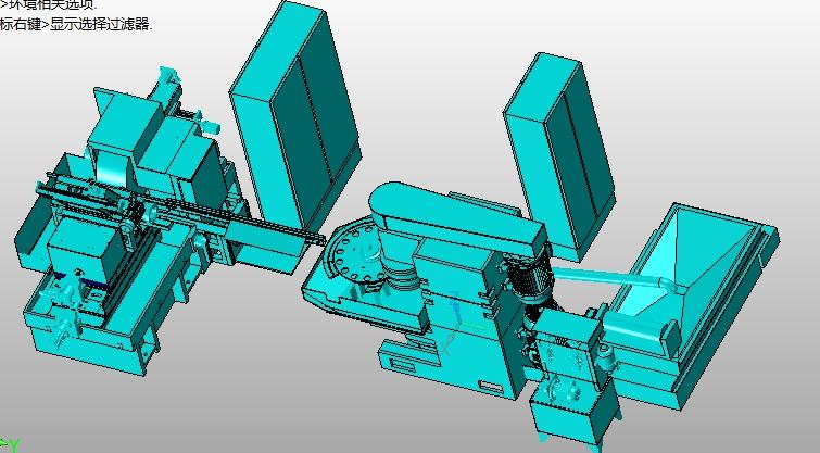 自动送料研磨机3D模型图纸 STP格式