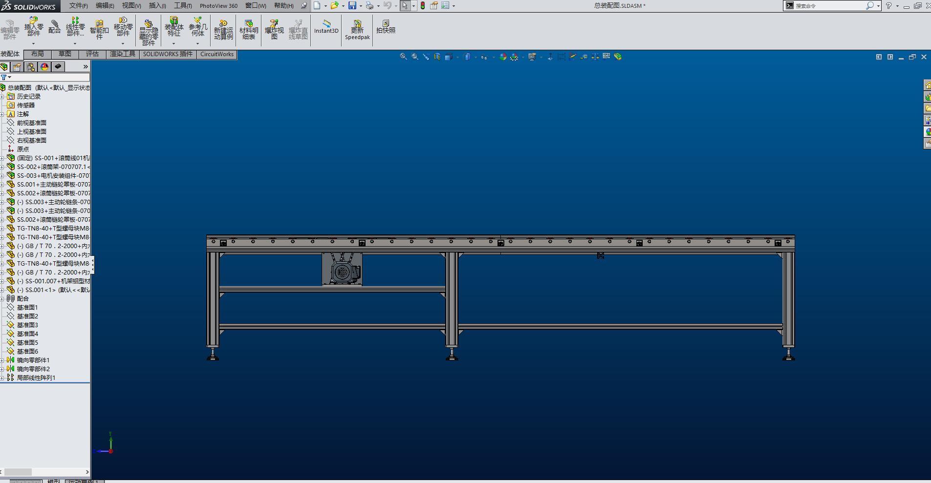 Solidworks滚筒输送机3D模型图纸