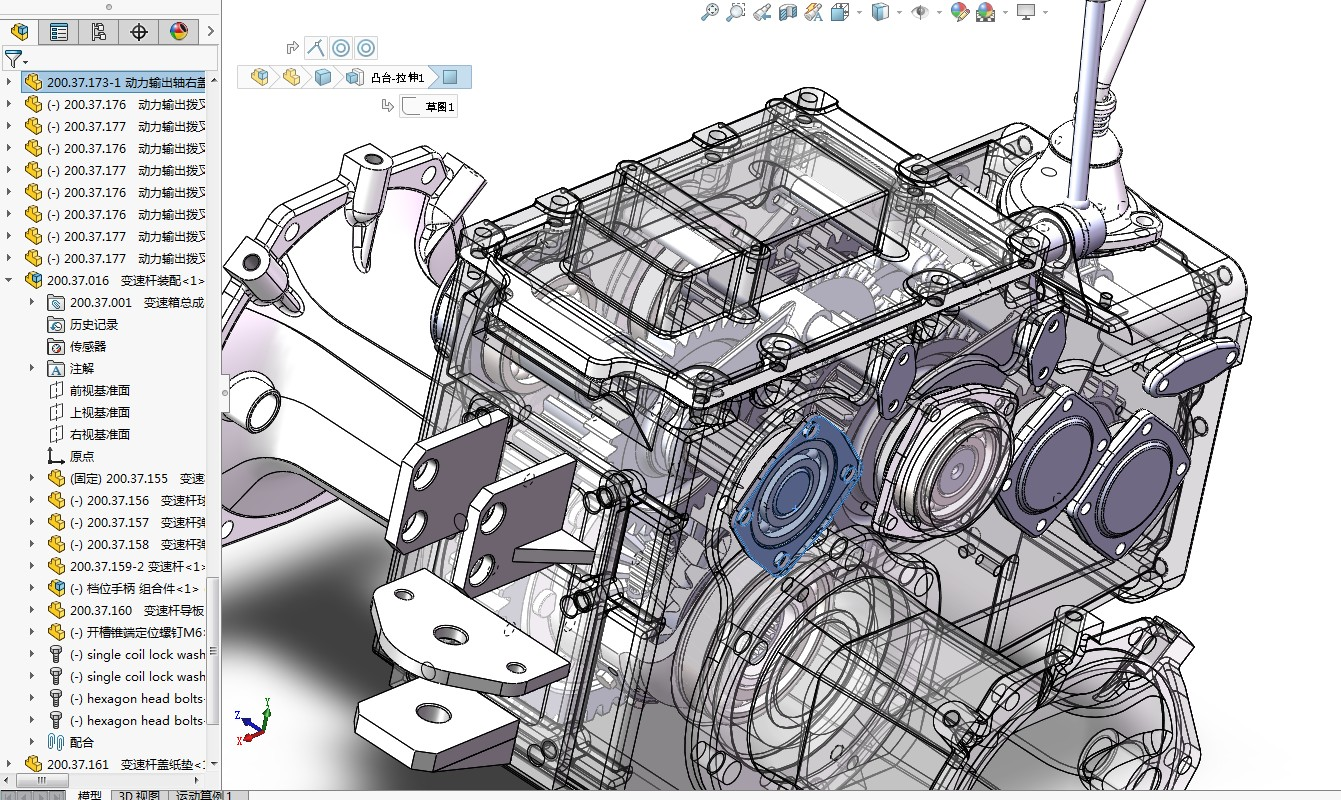 汽车变速箱总成CL200.37三维建模图纸 Solidworks设计